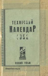 book-21279