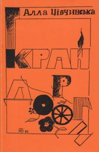 book-2128