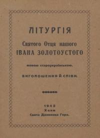 book-21291