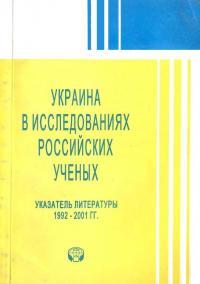 book-21316
