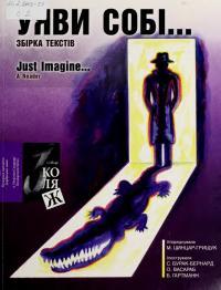 book-21325