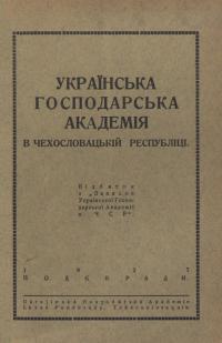 book-21327