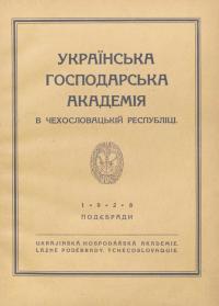 book-21328