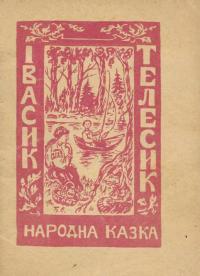 book-21333