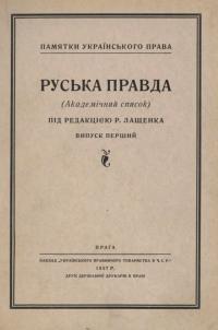 book-21335