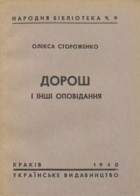 book-21336