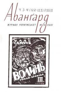 book-21338