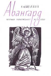 book-21340