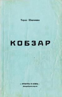 book-21355