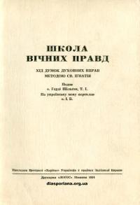 book-21356