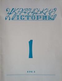 book-21363