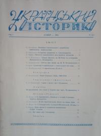 book-21364