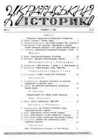 book-21365