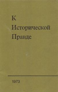book-21369
