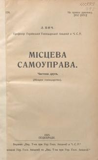 book-21372