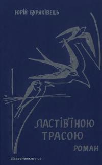 book-21374