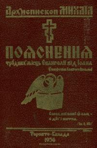 book-21379