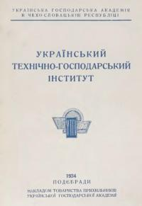 book-21380