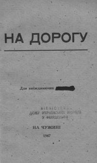 book-2139