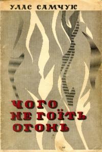 book-2140