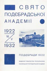 book-21400