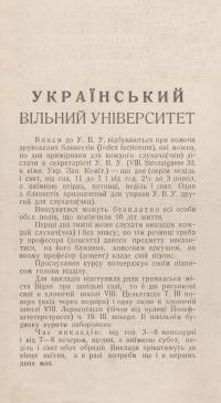 book-21416