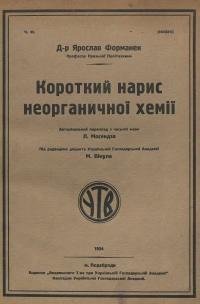 book-21417