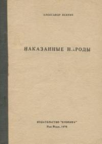book-21419