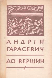 book-2142