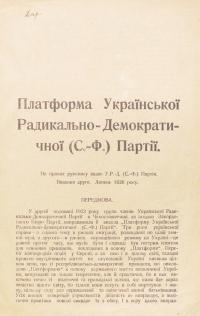 book-21429
