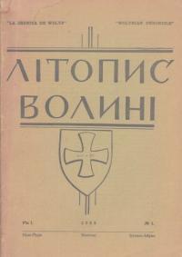 book-2143
