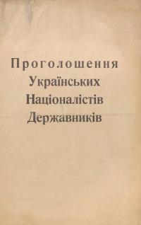 book-21430