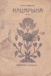book-21432