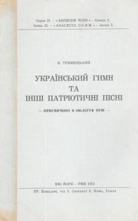 book-2144