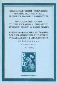 book-21444