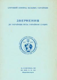 book-21447