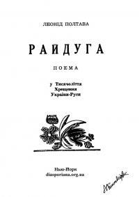 book-21451