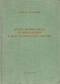 book-2146