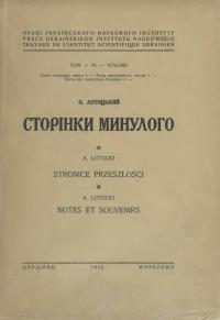book-21462