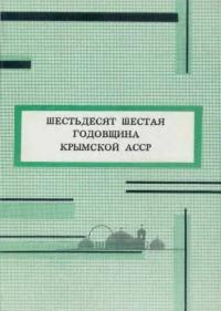 book-21463