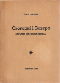book-2147