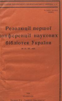 book-21472