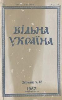 book-21485