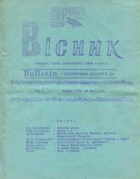 book-21486