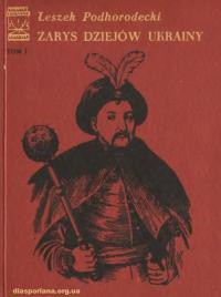 book-21491