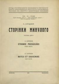 book-21496