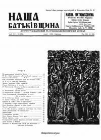 book-21511