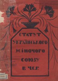 book-21520