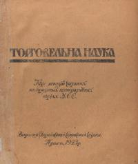 book-21522