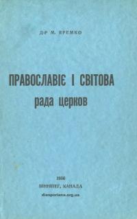 book-21527